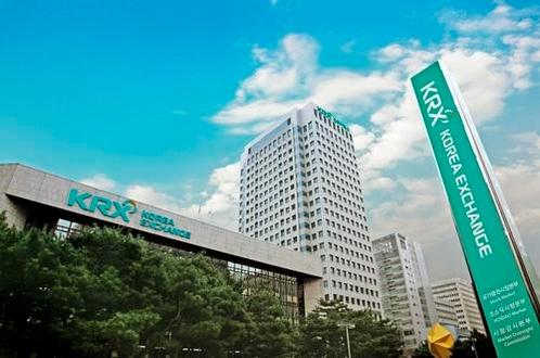 한국거래소 서울사옥 전경. 사진=한국거래소 제공