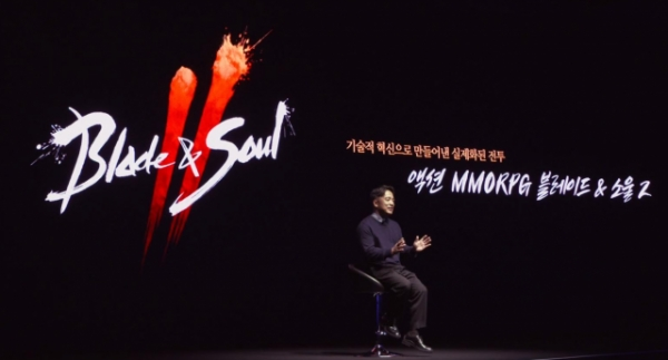 블레이드&소울2 쇼케이스에서 발표중인 엔씨소프트 김택진 대표. 사진=엔씨소프트